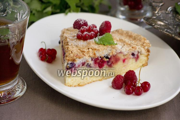 Фото Пирог с ягодами и безе
