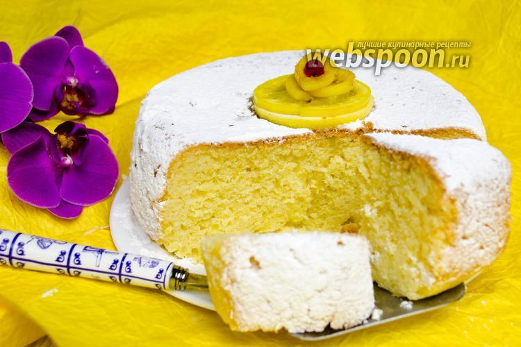 Фото Лимонный кекс в мультиварке