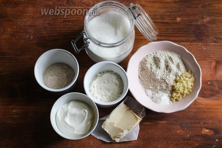 Для приготовления рецепта вам потребуется: цельнозерновая мука, пшеничная мука, овсяная мука, разрыхлитель, щепотка соли, сахар, имбирные цукаты, сливочное масло и густой греческий йогурт.