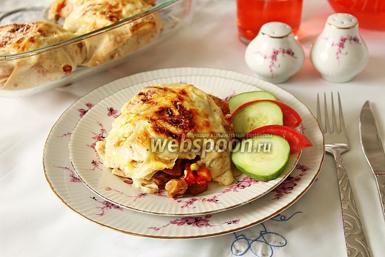 Фото Мешочки из лаваша с мясом и овощами под соусом бешамель