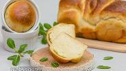 Фото рецепта Хлеб на мучной заварке с сыром Фета