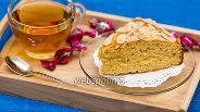 Фото рецепта Кукурузно-миндальный пирог с апельсином