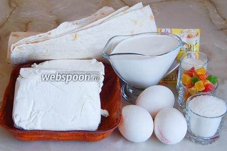 Для приготовления этого чудесного пирога-запеканки нам понадобятся такие продукты, как: лаваш армянский тонкий, творог, яйца куриные, сахар-песок, манка, сметана, цукаты и ванилин.