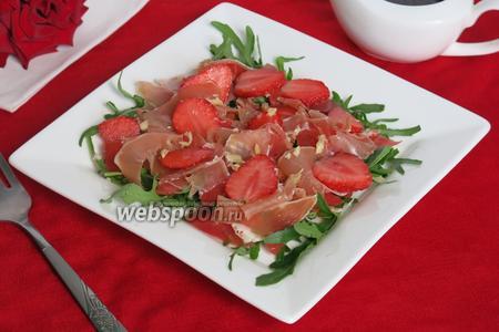 Салат с хамоном и клубникой