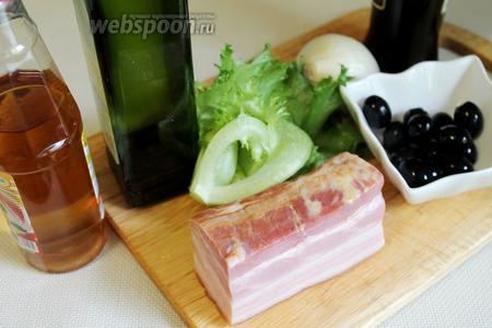 Для приготовления салата взять грудинку, салат фриллис, оливки, лук, яблочный уксус, соевый соус, оливковое масло, для украшения — ломтики сыра.