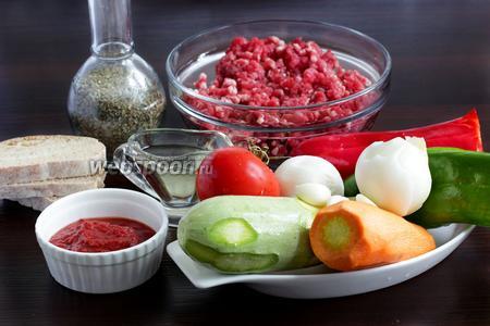 Для приготовления фрикаделек в овощном соусе возьмём: кабачок, морковь, помидор, лук, чеснок, домашний говяжий фарш, перец сладкий (у меня острый дунганский), томатный соус, хлеб, морскую соль с травами, растительное масло.