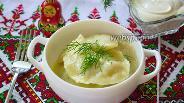 Фото рецепта Вареники постные с свежей капустой