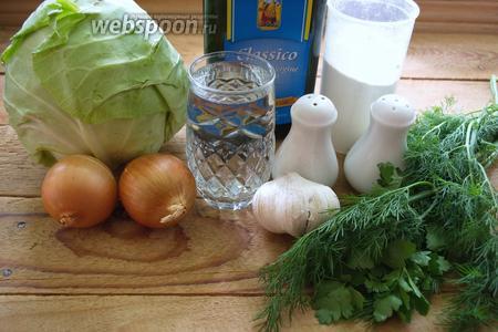 Для приготовления вареников нам нужно: мука пшеничная, кипяток, соль, перец, капуста белокочанная молодая, лук репчатый, чеснок, масло растительное, масло сливочное. Ещё укроп для подачи. Укроп можно добавить в начинку, я не кладу.