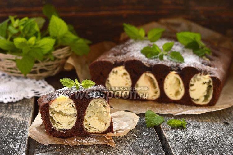 Фото Шоколадно-творожный пирог «Лисьи норы»