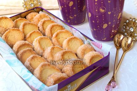 Печенье «Бриллианты»
