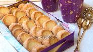 Фото рецепта Печенье «Бриллианты»