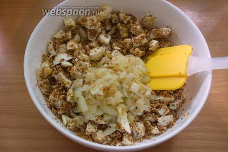 3-4 крупные головки репчатого лука нарезать меленько. На сливочном масле обжарить до лёгкого румянца. Готовый лук добавить в яично-ореховую массу.