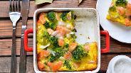 Фото рецепта Запеканка с форелью и брокколи