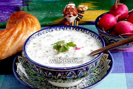 Чалоп — узбекская окрошка
