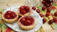 Фото рецепта Тарталетки с желе и черешнями