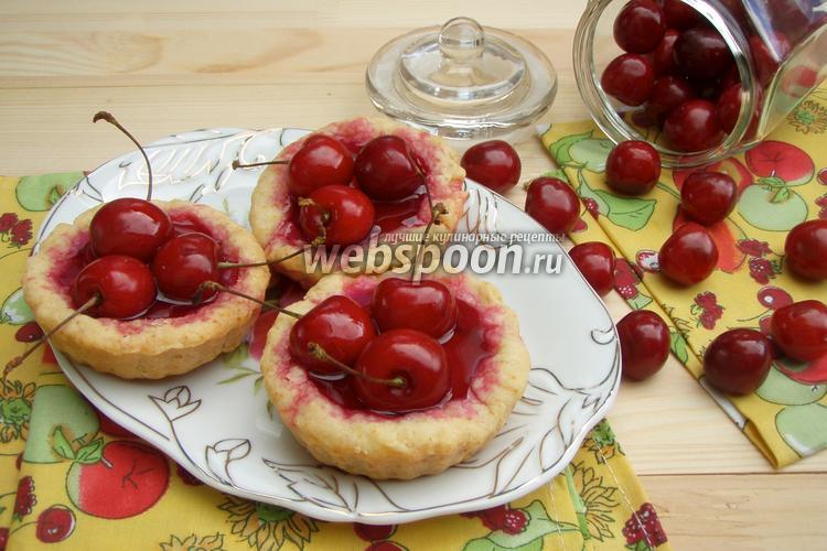 Фото Тарталетки с желе и черешнями