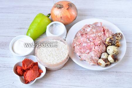 Для приготовления тефтелей из индюшиного фарша с перепелиными яйцами вам понадобится перец болгарский, рис, томатная паста, сметана, соль, яйца перепелиные, лук репчатый и фарш индюшиный.