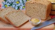Фото рецепта Горчичный хлеб с овсяными хлопьями в хлебопечке