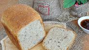 Фото рецепта Хлеб с овсяными отрубями и семенами подсолнечника в хлебопечке
