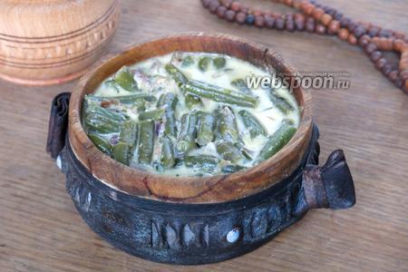 Спаржевая фасоль тушёная в сметане с грецкими орехами