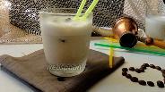 Фото рецепта Ледяной кофейный коктейль