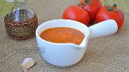 Фото рецепта Соус маринара приготовленный в мультиварке