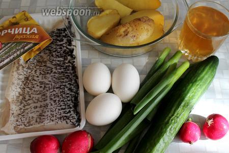 Для приготовления рыбной окрошки взять филе белой рыбы, квас, картофель, яйца, огурцы, лук, редис, горчицу, соль, сахар.