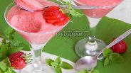 Фото рецепта Клубничный самбук