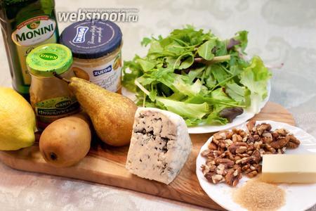 Для приготовления тёплого салата с запечённой грушей, сыром и орехами в карамели нам понадобятся: микс салатных листьев, груши (спелые, но не мягкие, у меня Конференс), сыр с голубой плесенью (у меня Дор Блю - не люблю сильно острые сыры), грецкие орехи, сливочное масло и коричневый сахар для карамели и оливковое масло, лимонный сок, апельсиновое варенье (или мёд) и дижонская горчица для заправки.