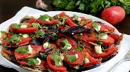 Фото рецепта Закуска из баклажан по-восточному