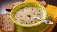 Фото рецепта Суп с цветной капустой романеско и кешью