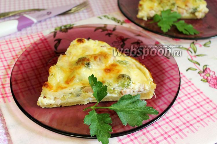 Киш с брокколи и панчеттой - рецепт пошаговый с фото