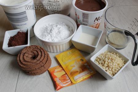 Итак берём такие продукты. Йогурт, мука, масло растительное, какао, разрыхлитель, печенье, рубленый миндаль, сахараная пудра, шоколадная паста.