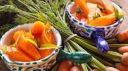 Фото рецепта Морковь маринованная по-пьемонтски