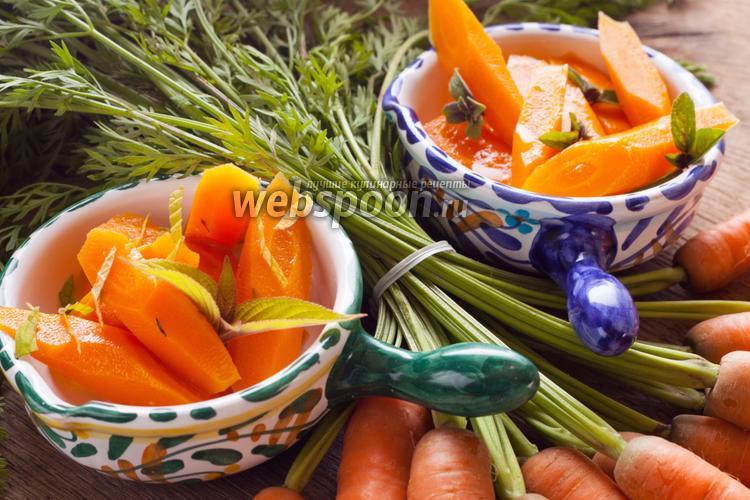 Фото Морковь маринованная по-пьемонтски