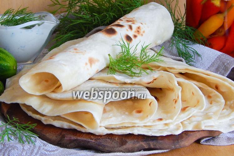 Фото Тонкий армянский лаваш на сковороде