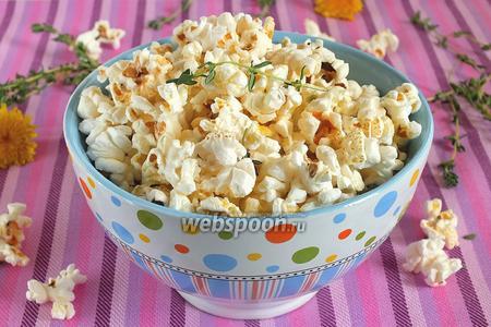 Попкорн с маслом и чесноком в микроволновке