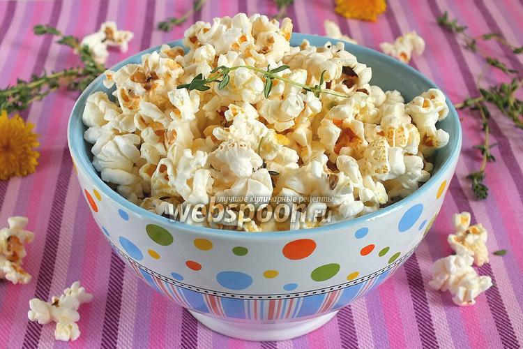 Фото Попкорн с маслом и чесноком в микроволновке