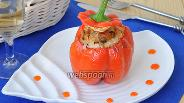 Фото рецепта Перец фаршированный морепродуктами