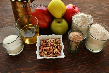 Нам понадобится: сахар, масло, вода, яблоки, мука, отруби, орехи, изюм (кислый).