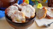 Фото рецепта Печенье «Дружба» из плавленого сыра