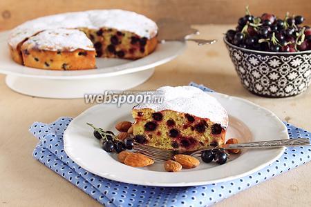 Пирог-кекс с чёрной смородиной