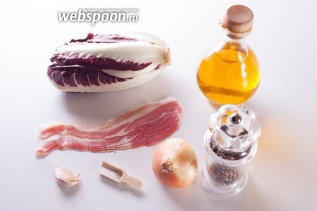 Считается, что для данного рецепта идеально подходит длиннолистовой радиккьо тревизо. Оливковое масло для этого рецепта желательно взять с интенсивным ароматом.  Луковица должна быть не очень большая, можно взять и шалот. Так же подготовить бекон, чеснок, специи.