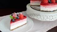 Фото рецепта Торт без выпечки «Клубничное настроение»