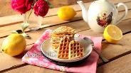 Фото рецепта Лимонные вафли с маком