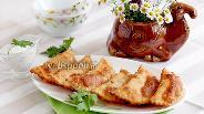 Фото рецепта Мини чебуреки с сыром и зеленью