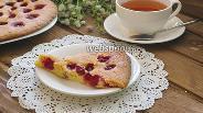 Фото рецепта Вишнёвый пирог на желтках