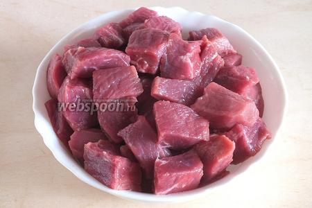 Нарежьте мясо кубиками, примерно 2х2 см.
