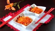 Фото рецепта Хе из горбуши с морковью по-корейски