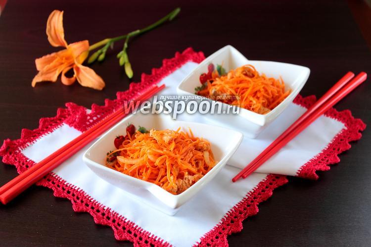 Фото Хе из горбуши с морковью по-корейски